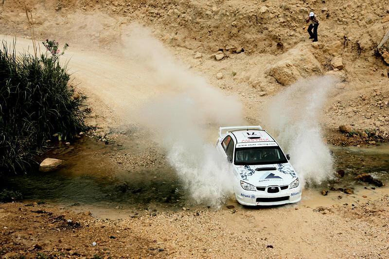 Rallye Mexico 2008